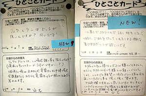 Seikyou1_2