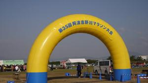 P1000680